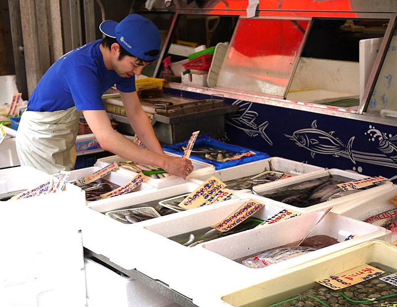 魚國鮮魚店
